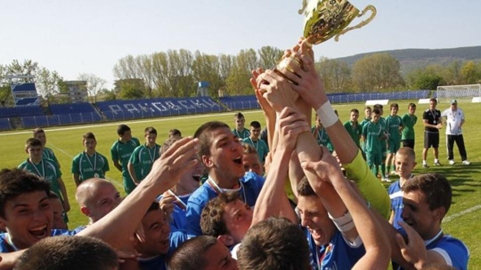 Левски спечели Купата на БФС!