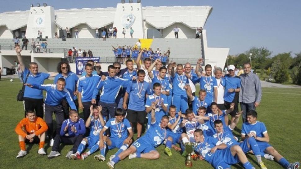 Левски спечели Купата на БФС и при старшата възраст