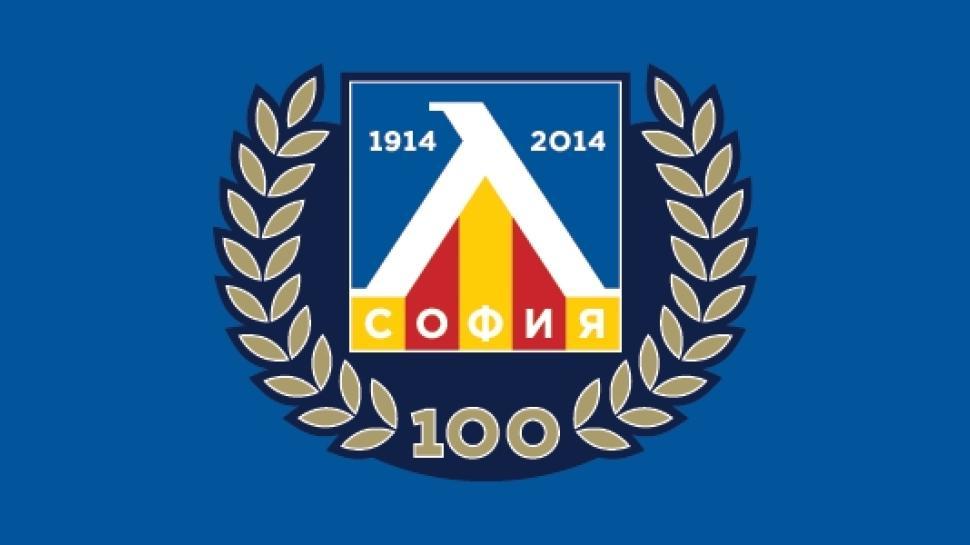 Два отбора от школата ще участват  в третия международен турнир в Благоевград