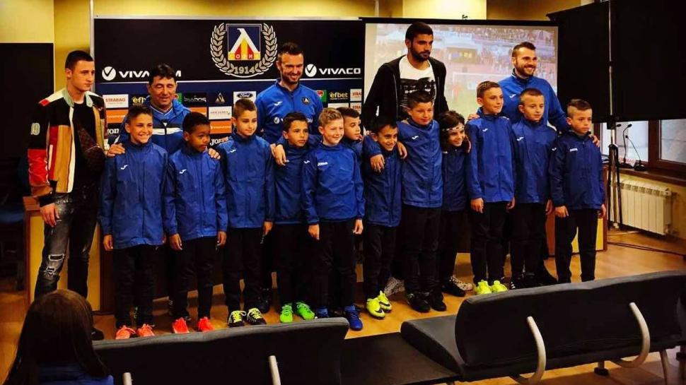 ЛЕВСКИ представи отбора за Mundialito 2017