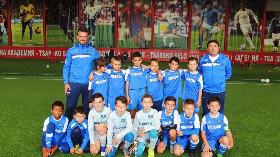 Децата на ЛЕВСКИ на турнир в Германия сред отборите на Кьолн, Байер 04, Борусия Дортмунд и Шалке 04