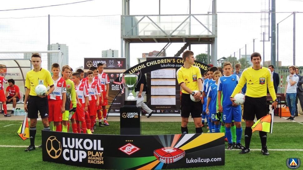 ЛЕВСКИ домакинства Лукойл Шампионска лига за деца