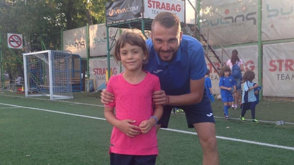 ЛЕВСКИ сбъдна мечтата и на шестгодишно момиче