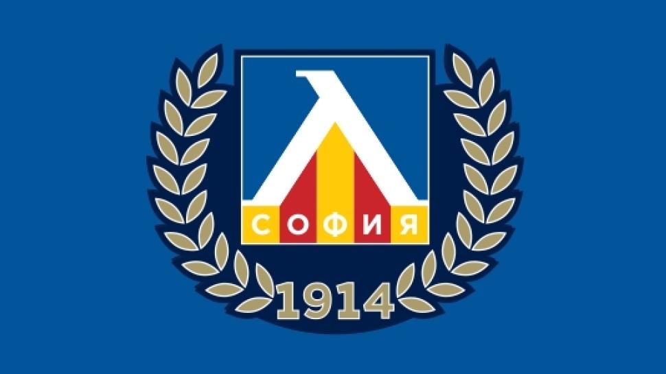 """Промени в треньорския екип на Академията на ПФК """"Левски"""""""