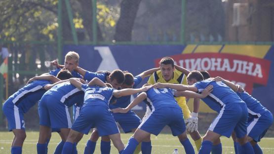 Левски U16 (София) 3:2 ЦСКА-София U16 (София)