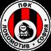 Локомотив U9 (София)