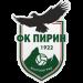 Пирин U15 (Благоевград)