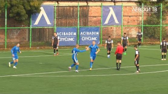 Левски U17 (София) 7:0 Спартак 1919 U17 (Плевен)