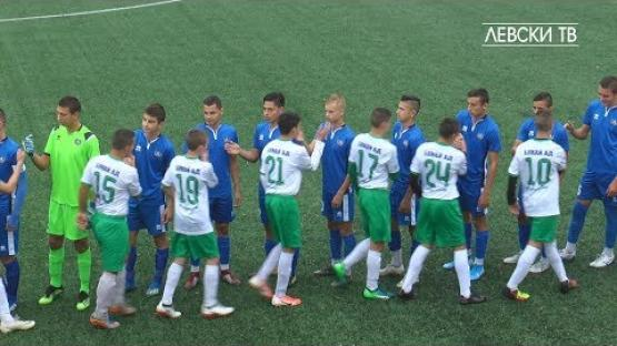 Левски U16 (София) 11:0 Оборище U16 (Панагюрище)
