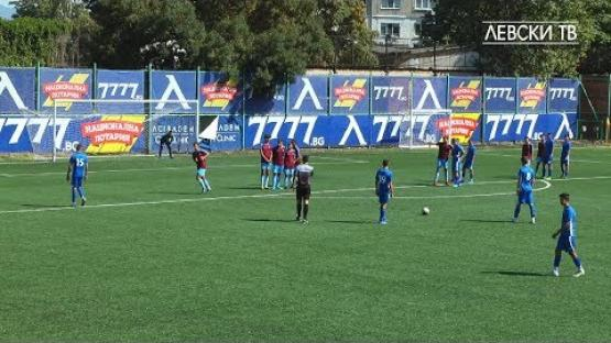 Левски U16 (София) 5:0 Олимпиец U16 (София)