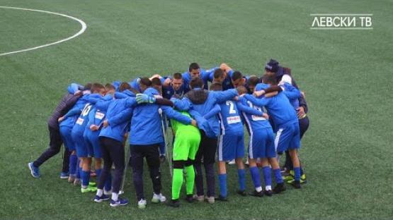 Левски U17 (София) 1:0 Септември U17 (София)