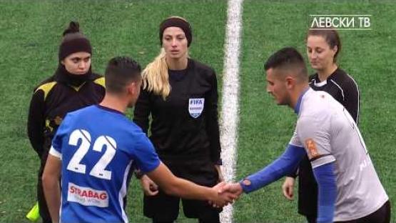 Левски U18 (София) 6:0 Сливнишки герой U18 (Сливница)