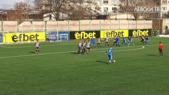 Левски U17 (София) 3:0 Локомотив 1926 U17 (Пловдив)