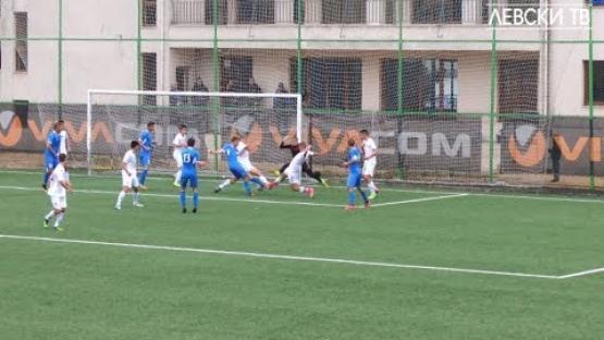Левски U17 (София) 1:0 Славия 1913 U17 (София)