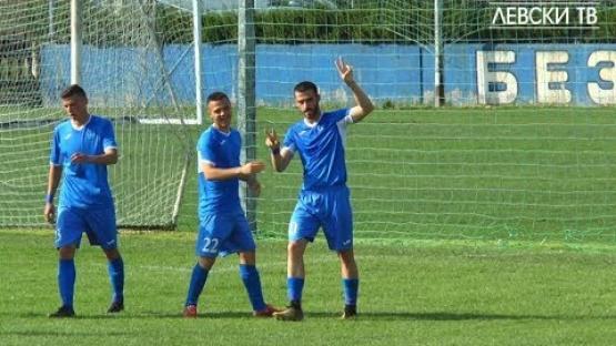Левски U19 (София) 3:0 Берое U19 (Стара Загора)