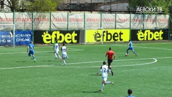 Левски U15 (София) 4:0 Славия 1913 U15 (София)