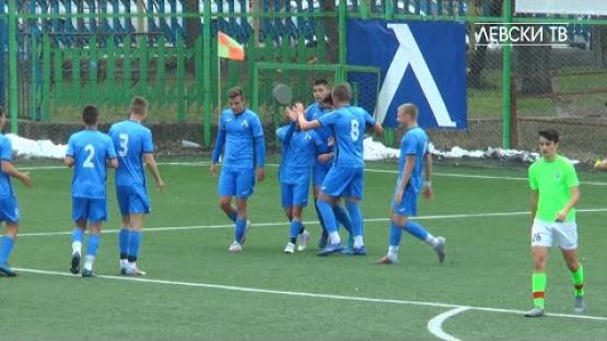 Левски U17 (София) 3:0 Национал U17 (София)