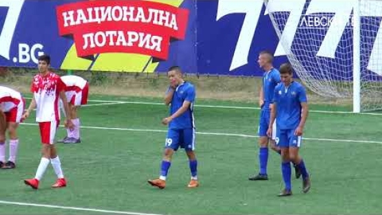 Левски U18 (София) 6:0 Беласица U18 (Петрич)