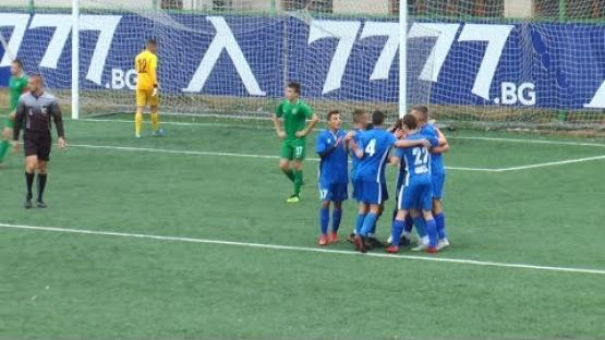 Левски U15 (София) 2:0 Лудогорец 1945 U15 (Разград)