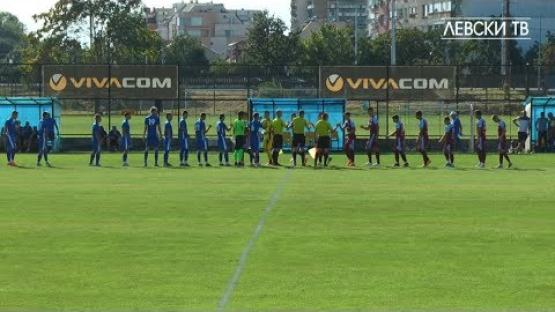 Левски U19 (София) 0:4 Септември U19 (София)