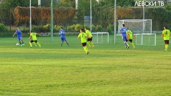 Левски U19 (София) 0:1 Ботев U19 (Пловдив)