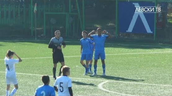 Левски U14 (София) 2:0 Славия 1913 U14 (София)