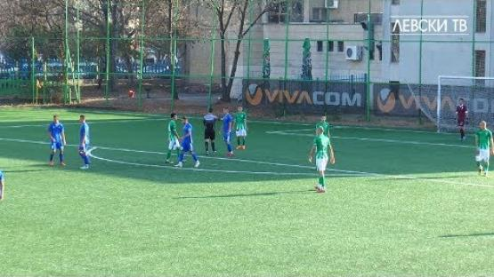 Левски U17 (София) 2:0 Берое U17 (Стара Загора)