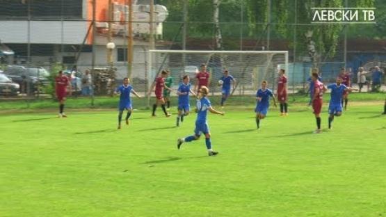 Левски U19 (София) 1:0 Септември U19 (София)