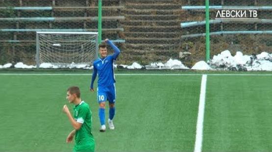 Левски U19 (София) 10:0 Нефтохимик 1962 U19 (Бургас)