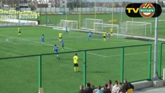 Ботев U19 (Пловдив) 2:1 Левски U19 (София)