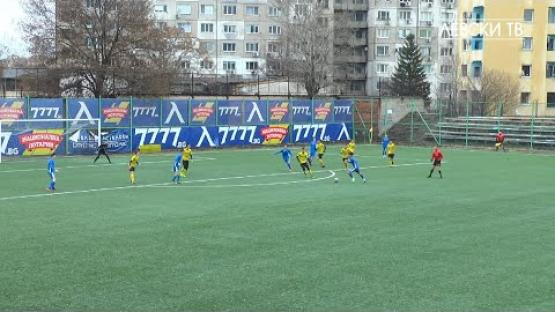 Левски U15 (София) 3:0 Ботев U15 (Пловдив)