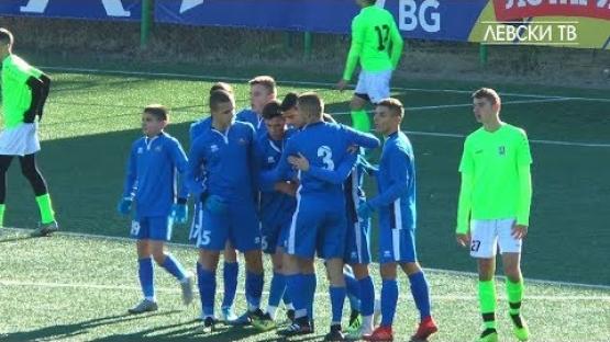 Левски U15 (София) 3:0 Национал U15 (София)