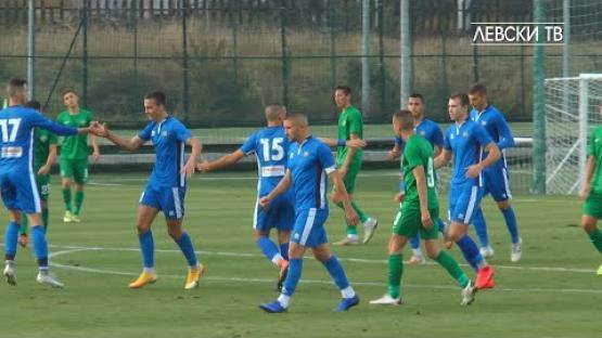Левски U19 (София) 3:1 Лудогорец 1945 U19 (Разград)