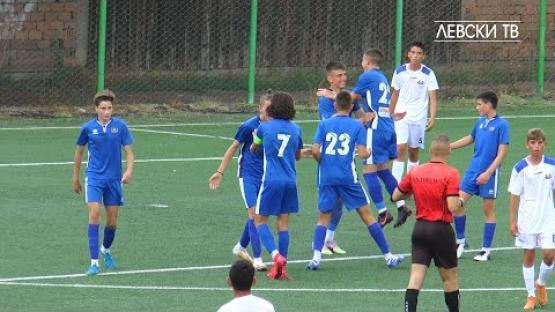 Левски U15 (София) 7:0 Монтана 1921 U15 (Монтана)