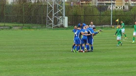 Левски U19 (София) 2:0 Берое U19 (Стара Загора)