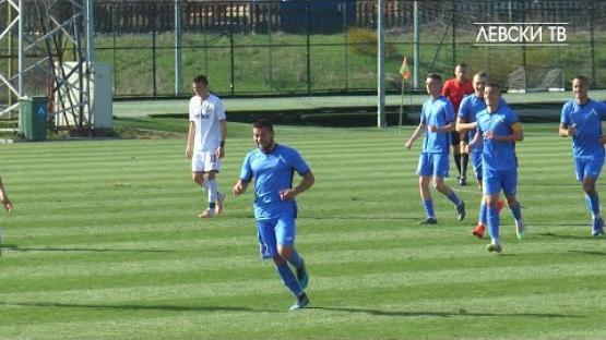 Левски U19 (София) 1:1 Славия 1913 U19 (София)