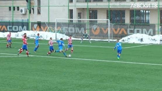 Левски U17 (София) 0:0 Сокол U17 (Марково)