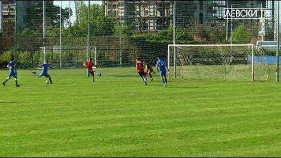Левски U19 (София) 4:1 Марек 1915 U19 (Дупница)