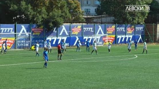Левски U18 (София) 12:0 Пирин 1941 U18 (Разлог)