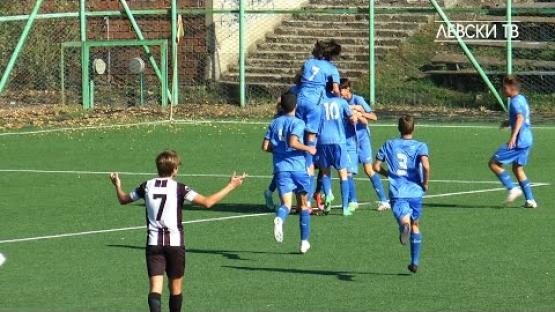 Левски U16 (София) 4:0 Локомотив 1926 U16 (Пловдив)