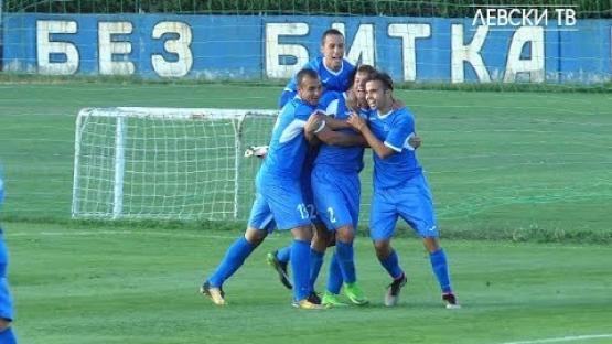 Левски U19 (София) 2:1 Лудогорец 1945 U19 (Разград)