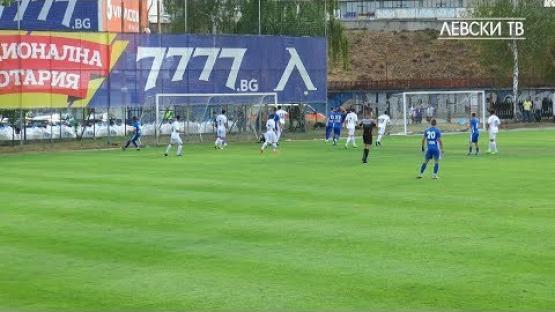 Левски U19 (София) 0:0 Славия 1913 U19 (София)
