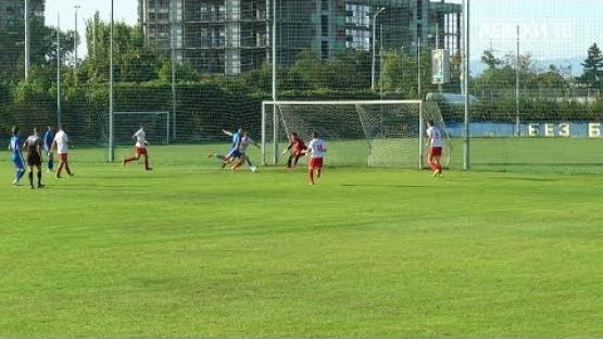 Левски U19 (София) 7:1 Марек 1915 U19 (Дупница)
