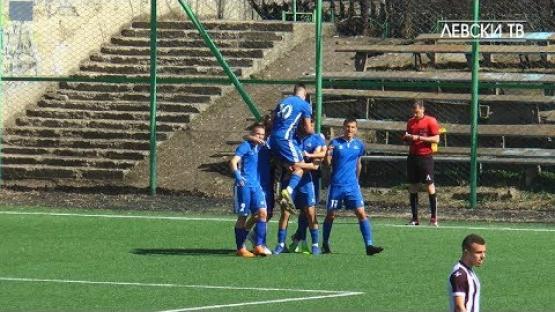 Левски U19 (София) 3:0 Локомотив 1926 U19 (Пловдив)