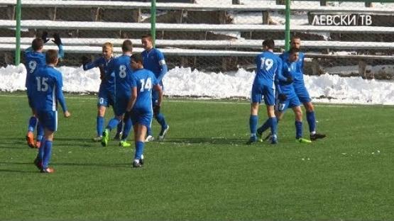 Левски U15 (София) 3:0 Локомотив 1926 U15 (Пловдив)