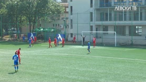 Левски U16 (София) 2:0 Пирин 2001 U17 (Благоевград)