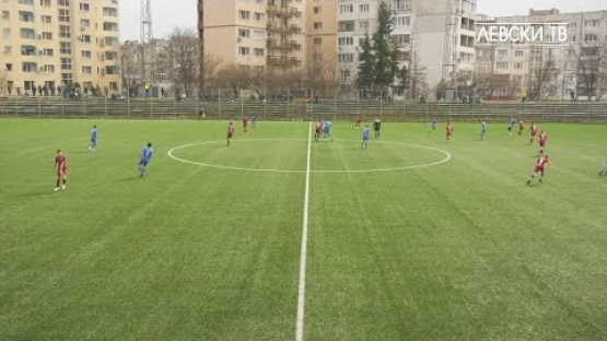Левски U15 (София) 0:0 Септември U15 (София)