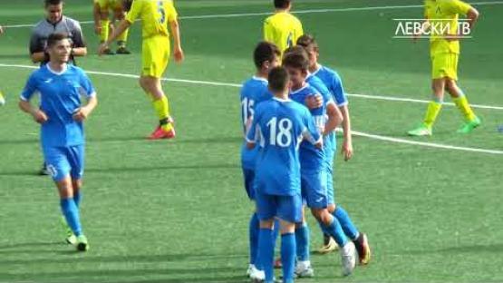 Левски U17 (София) 2:0 Левски-Раковски U17 (София)