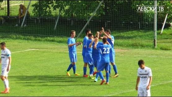 Славия 1913 U19 (София) 2:4 Левски U19 (София)