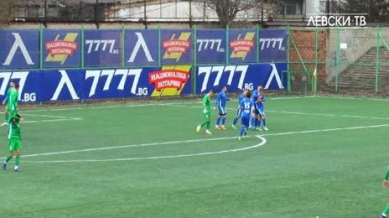 Левски U19 (София) 5:0 Пирин U19 (Благоевград)